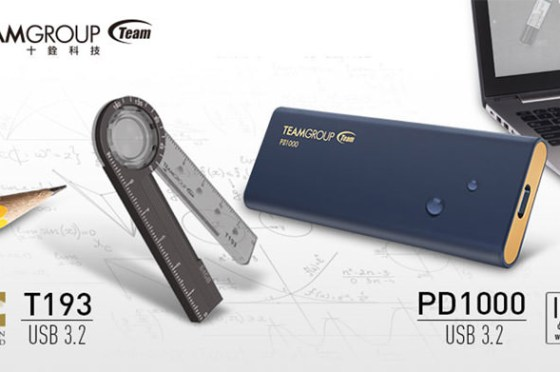 十銓科技推出 T193 文具碟與 PD1000 可攜式固態硬碟,集效能與實用性於一身!