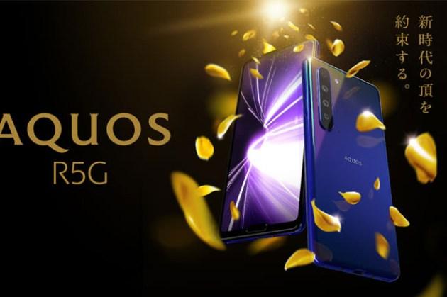 SHARP AQUOS R5G 發表!日系品牌首發 5G 手機,獨家 Pro IGZO 螢幕並搭載四鏡頭相機、可支援 8K 錄影!