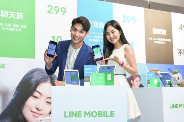 LINE Mobile 獨家限量貼圖免費拿!年終回饋加碼 499 方案多送 LINE Points 500 點,再享每月帳單 2% 回饋無上限!
