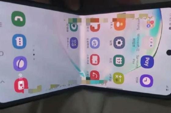 三星新一代折疊螢幕手機 Galaxy Fold2 本尊現身?直立式對折設計,將與 Galaxy S11 一同現身?
