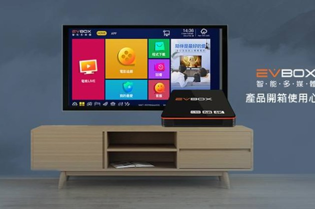 機皇級電視盒 EVBOX Plus 開箱:高規硬體、雙頻 Wi-Fi 帶來高效率,應用豐富且影音播放流暢!