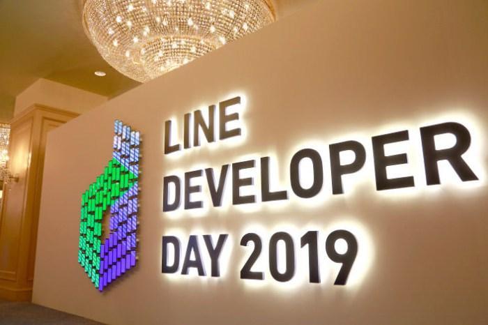 LINE Developer Day 2019 於日本東京展開:LINE 發表多項 AI 應用服務,提供更人性化的使用體驗!