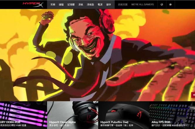 HyperX 創下全球 7,600 萬銷量銷售紀錄!電競耳機、記憶體與鍵盤廣受歡迎!