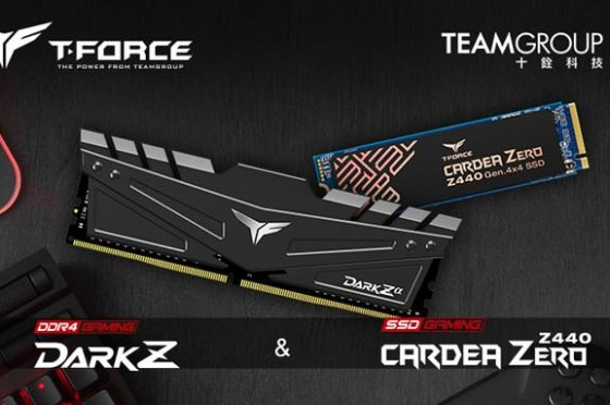 十銓科技 T-FORCE 推出支援 AMD RYZEN 3000 處理器系列及 X570 最新架構平台專用電競記憶體 DARK Z α 及 CARDEA ZERO PCI-E Gen4 x4 M.2 固態硬碟