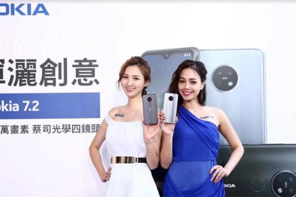Nokia 7.2 正式在台上市,4800萬畫素蔡司 AI 三鏡頭,讓你用鏡頭展現創意!