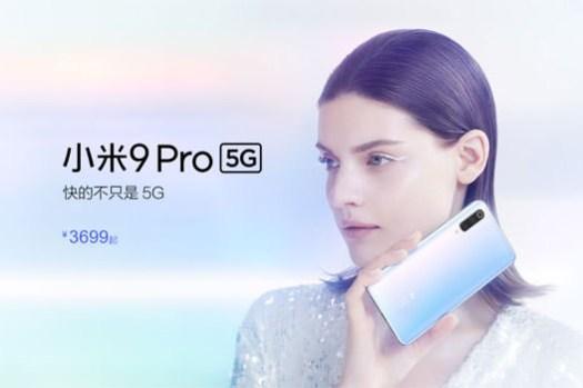 [Mobile] 小米發表小米9 Pro 5G、MIUI  11 及小米全面屏電視 PRO,目前僅在中國市場銷售!