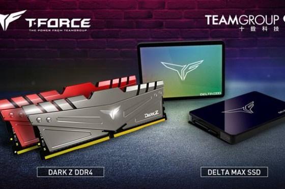 [PC] 十銓科技 T-FORCE 電競新品火力全開!電競記憶體 DARK Z 與 DELTA MAX 幻鏡固態硬碟強勢登場!