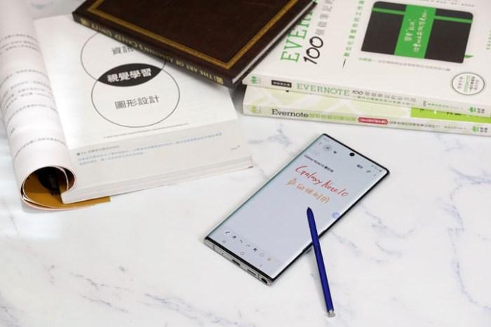 [Unbox] 三星 Galaxy Note10+ 搶先測!持續創新、不斷進化且功能齊備,無可取代的數位生產力旗艦再臨!