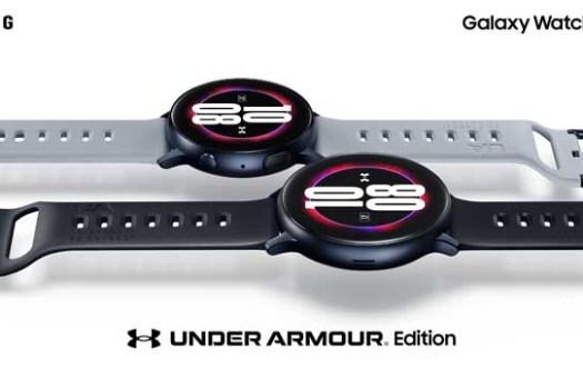 [Wearable] 三星電子與 Under Armour 合作,推出 Galaxy Watch Active2 聯名款!