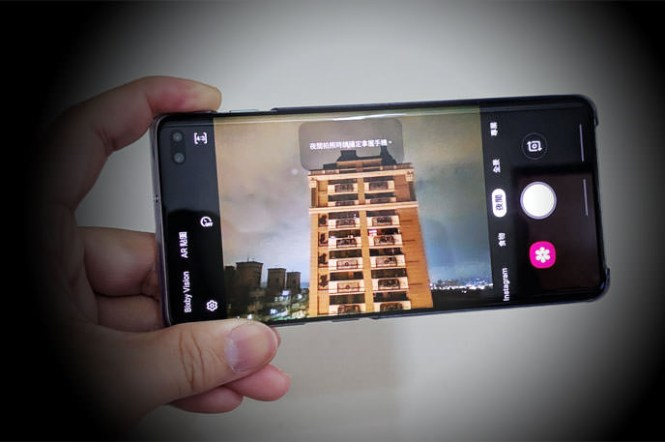 [Mobile] 三星 Galaxy S10 系列更新「夜間」模式讓夜拍突飛猛進!大量實拍照測試,與 P30 夜景模式、Pixel 3 XL 夜視模式一較高下!