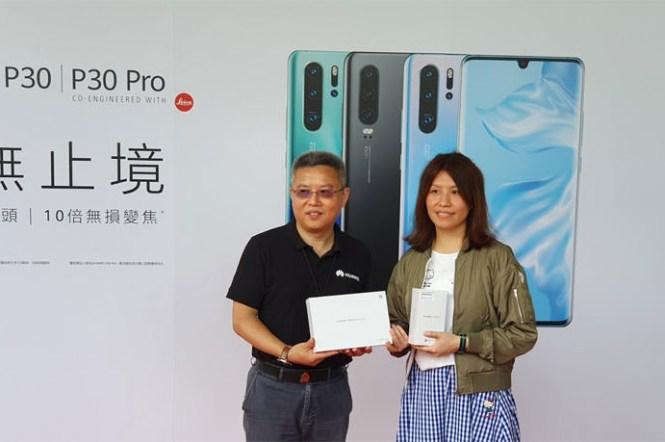 [Mobile] HUAWEI P30 與 P30 Pro 今日開賣!北中南共計超過 3500 人排隊領機!