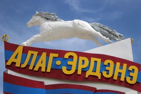 Logo tradizionale con cavallo.