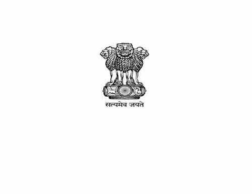 DC Office Darrang Recruitment 2020 | Sadar Head Assistant Post