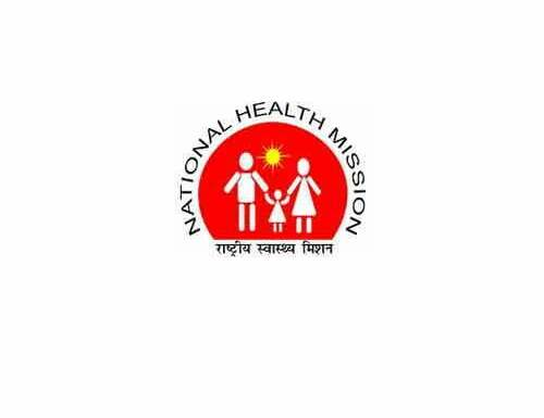 DHS Dima Hasao Recruitment 2020 | Apply for Nurse,Doctor, Cleaner & Laboratory Technician Post