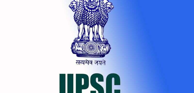UPSC Recruitment 2020 | Apply for 42 Various Post