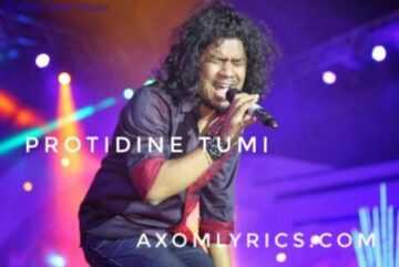 Protidine lyrics