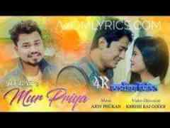 mur priya lyrics