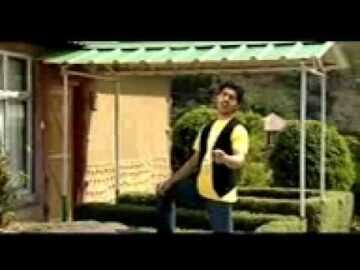 Borokha Jatia Name lyrics