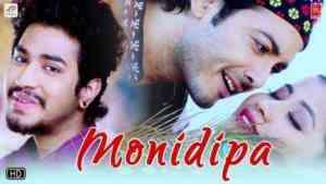 Monidipa Lyrics by Akash Pritom