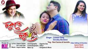 SOKUTE SOKU THOI LYRICS