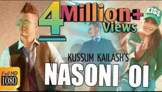 nasoni oi lyrics by Kussum Kailash