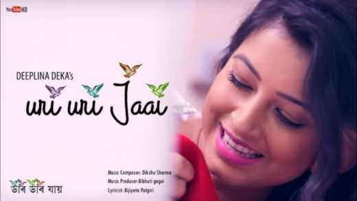 uri uri jai lyrics by deeplina deka