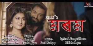 MOROM Lyrics By Xeuz & Bidisha Nayan