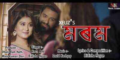 MOROM Lyrics By Xeuz & Bidisha Nayan
