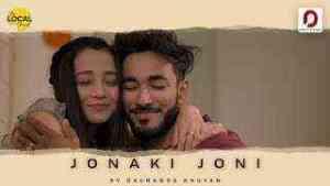 JONAKI JONI LYRICS & DOWNLOAD