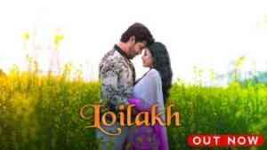 Loilakh Lyrics & Download