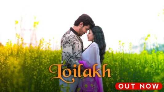 Loilakh Lyrics & Download