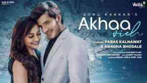 Akhaa Vich Full Lyrics