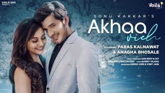 Akhaa Vich Full Lyrics