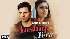 Aashiq Tera Hindi Lyrics