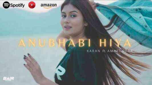 Anubhabi Hiya Lyrics Full