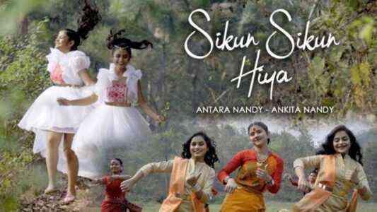 Sikun Sikun Hiya Lyrics