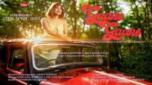 GAANE GAANE LYRICS BY SHANKURAJ
