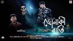 Junaki Rati Lyrics By Zubeen Garg