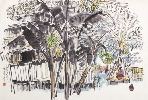 Plate Beneath the Tropical Fruit Trees, 45cm x 65cm LTP MKMH27