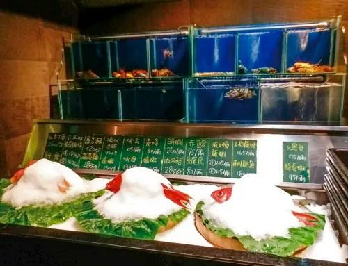 響海鮮 – Taichung - a MICHELIN Guide Restaurant