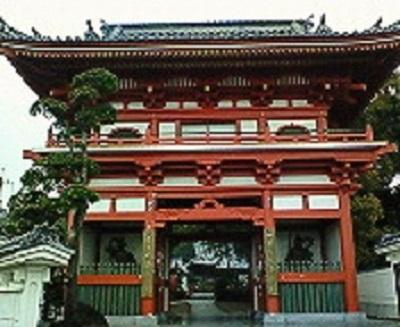 第三番札所 亀光山 釈迦院 金泉寺の山門