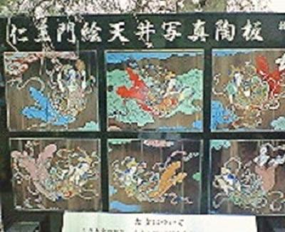 熊谷寺の仁王門にある絵天井