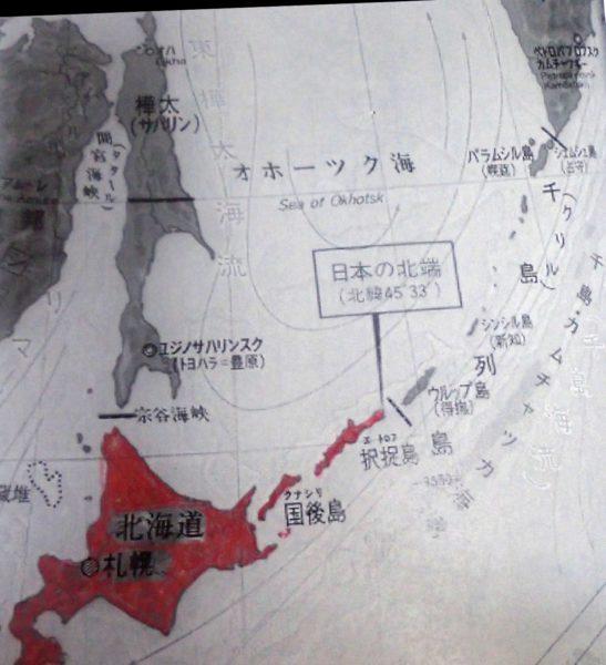 樺太も千島列島もロシアの領土。北方領土は日本の領土。