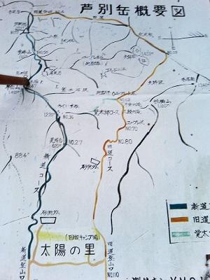 芦別岳案内図