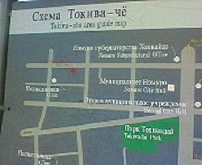 根室市内は道案内板もロシア語対応。