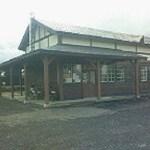 ライダーハウス旧萱野駅