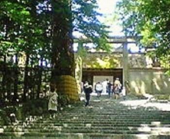 2009/09/10 12:45 皇大神宮なう!