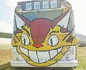 2010/06/22 12:39 ネコバス