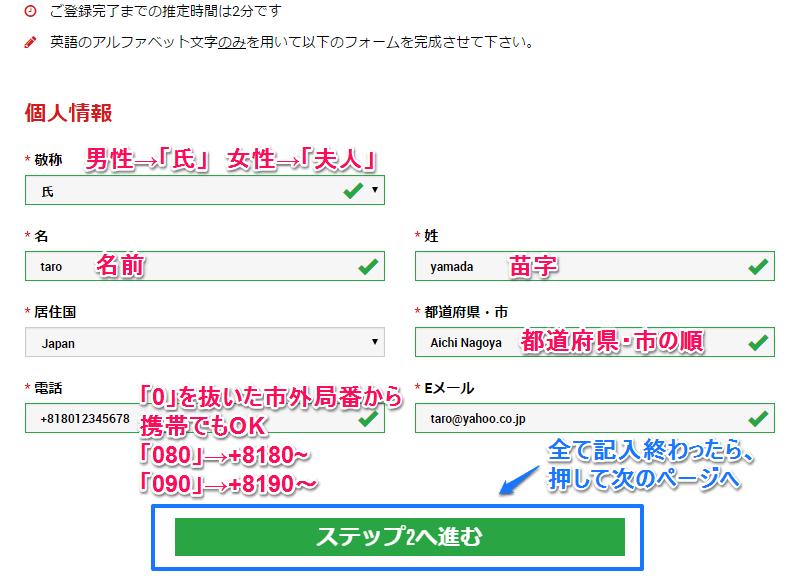 XM(エックスエム)の詳細・口座開設方法