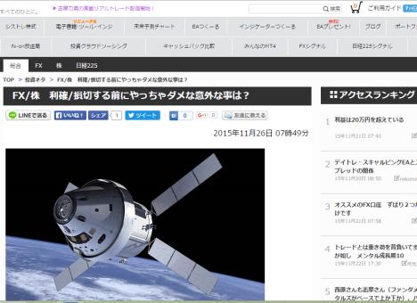 SnapCrab_NoName_2015-11-26_22-5-39_No-00.png